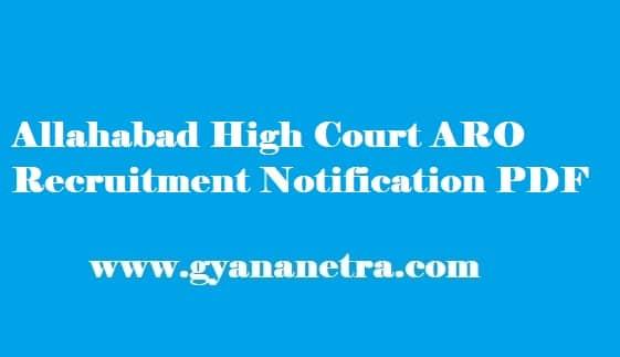 Allahabad High Court ARO Recruitment 2018