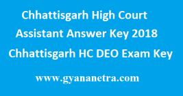 Chhattisgarh High Court Assistant Answer Key
