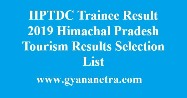 HPTDC Trainee Result
