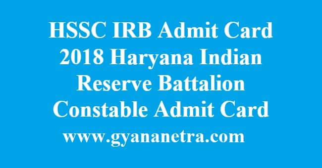 HSSC IRB Admit Card