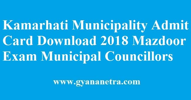 Kamarhati Municipality Admit Card Download