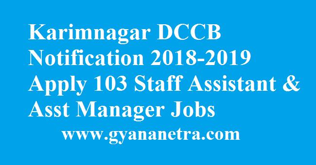 Karimnagar DCCB Notification
