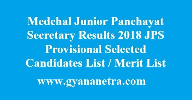 Medchal Junior Panchayat Secretary Results