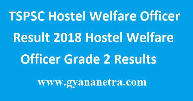 TSPSC Hostel Welfare Officer Result