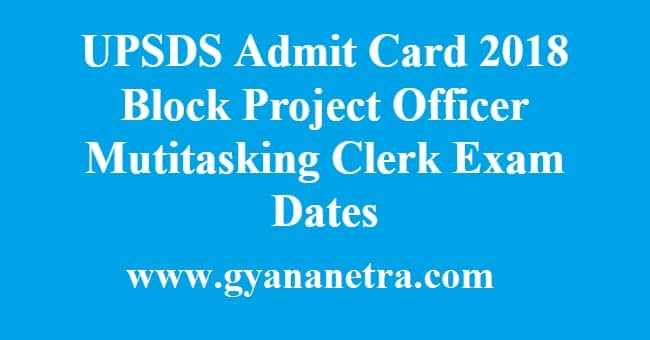UPSDS Admit Card
