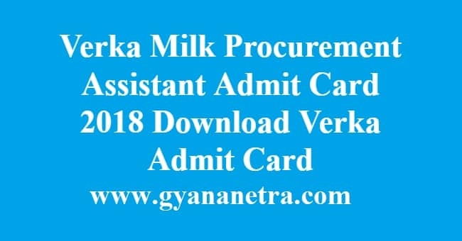 Verka Milk Procurement Assistant Admit Card