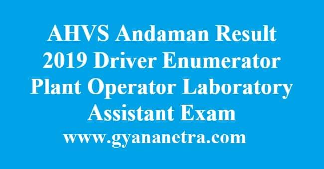 AHVS Andaman Result