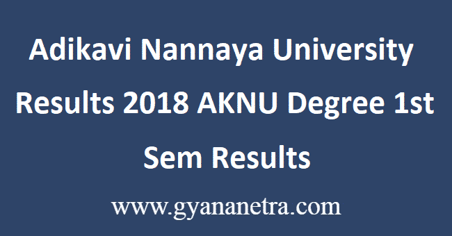 Adikavi-Nannaya-University-Results-2018