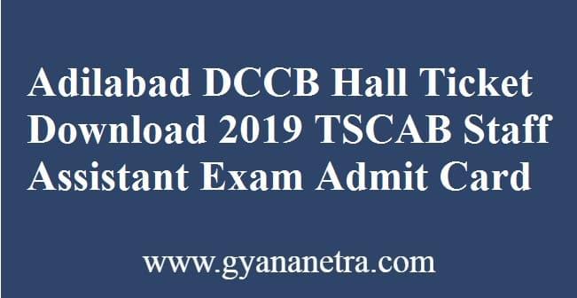 Adilabad DCCB Hall Ticket Download