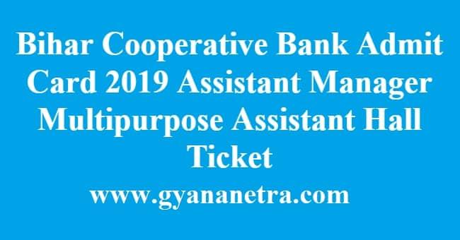 Bihar Cooperative Bank Admit Card