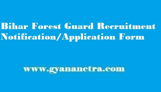 Bihar Forest Guard Recruitment 2019