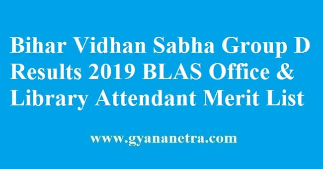 Bihar Vidhan Sabha Group D Results