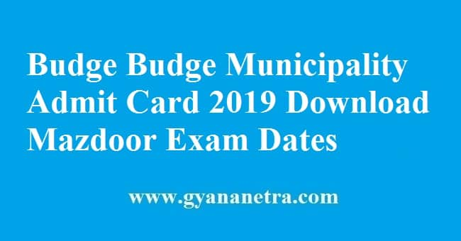 Budge Budge Municipality Admit Card