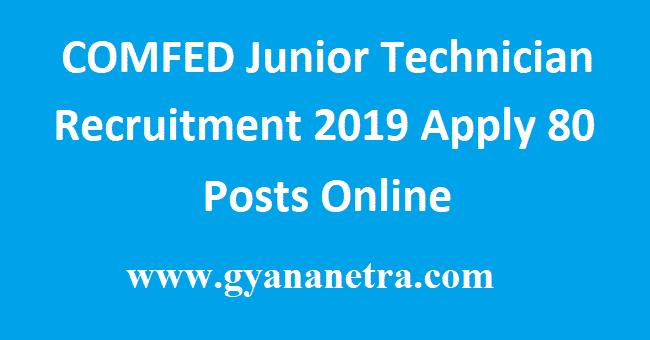 COMFED Junior Technician Recruitment
