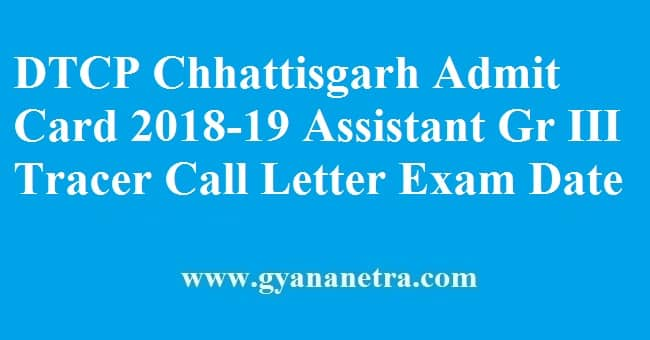 DTCP Chhattisgarh Admit Card