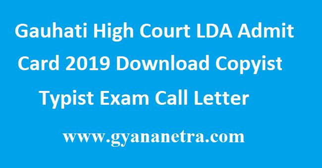 Gauhati-High-Court-LDA-Admit-Card-2019