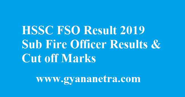 HSSC FSO Result