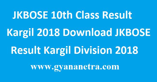 JKBOSE-10th-Class-Result-Kargil-2018