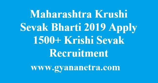 Maharashtra Krushi Sevak Bharti