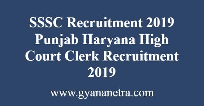 SSSC Recruitment