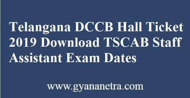 Telangana DCCB Hall Ticket