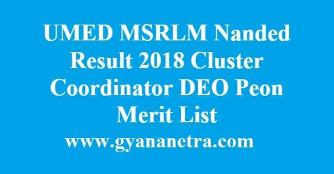 UMED MSRLM Nanded Result