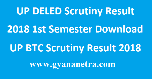 UP-DELED-Scrutiny-Result-2018-1st-Semester