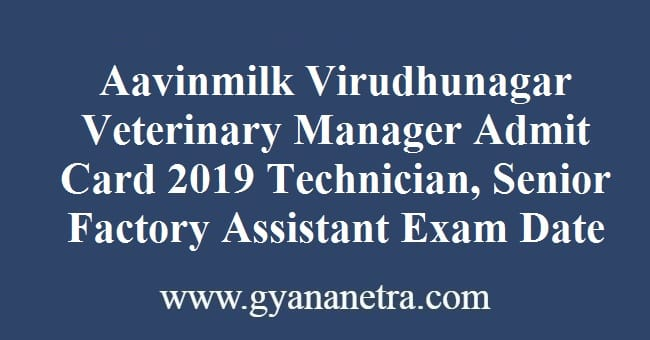 Aavinmilk Virudhunagar Veterinary Manager Admit Card