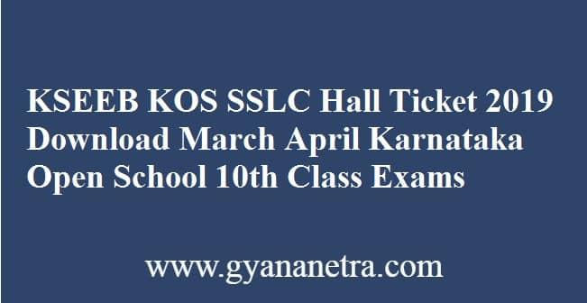 KSEEB KOS SSLC Hall Ticket