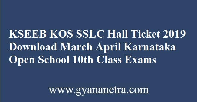 KSEEB KOS SSLC Hall Ticket