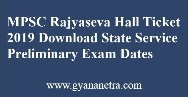 MPSC Rajyaseva Hall Ticket