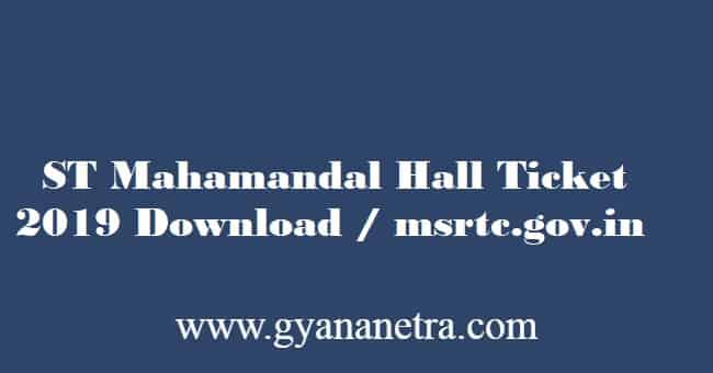 ST Mahamandal Hall Ticket 2019