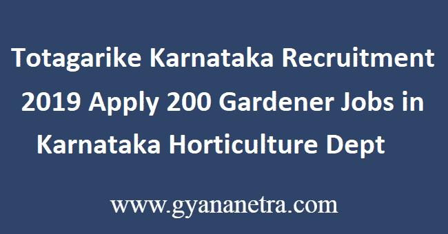 Totagarike-Karnataka-Recruitment-2019