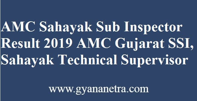 AMC Sahayak Sub Inspector Result