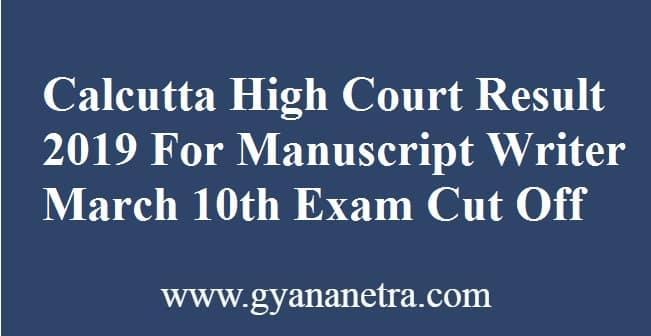 Calcutta High Court Manuscript Writer Result