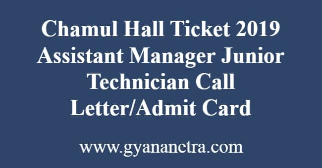 Chamul Hall Ticket