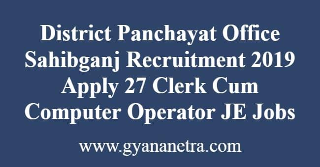 District Panchayat Office Sahibganj Recruitment