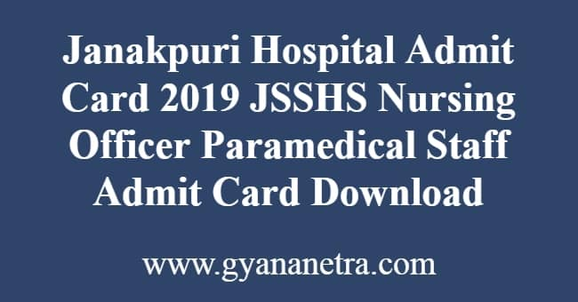 Janakpuri Hospital Admit Card