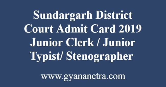 Sundargarh District Court Admit Card