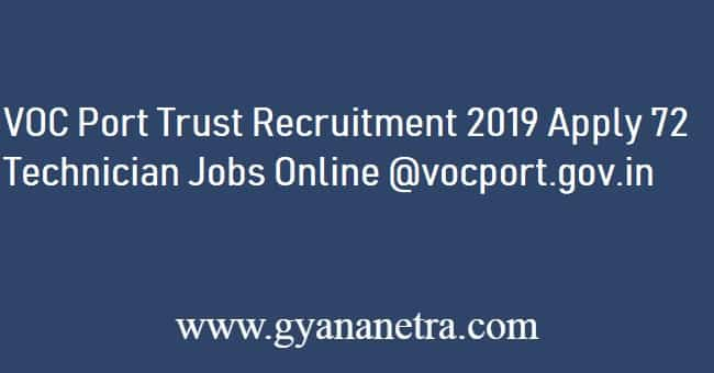 VOC Port Trust Recruitment 2019
