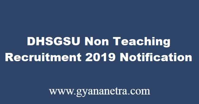 DHSGSU Recruitment 2019