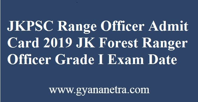 JKPSC Range Officer Admit Card