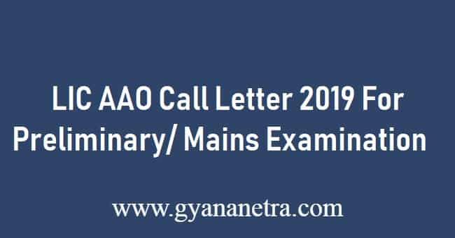 LIC AAO Call Letter 2019