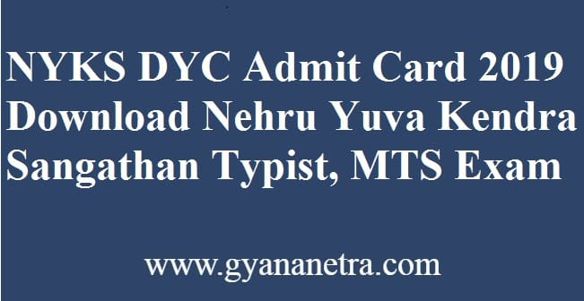 NYKS DYC Admit Card