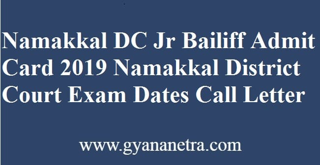 Namakkal DC Jr Bailiff Admit Card