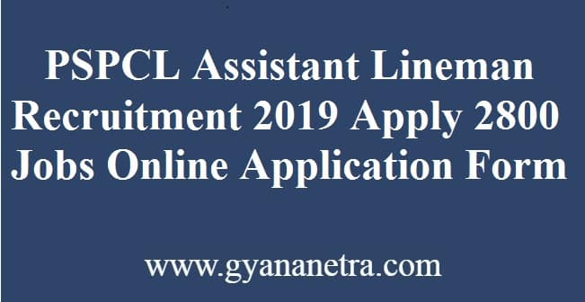 PSPCL Assistant Lineman Recruitment