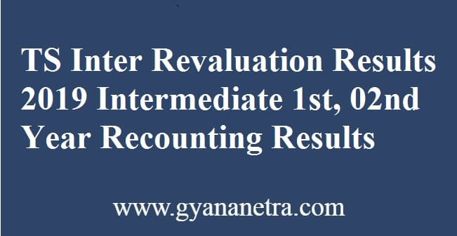 TS Inter Revaluation Results