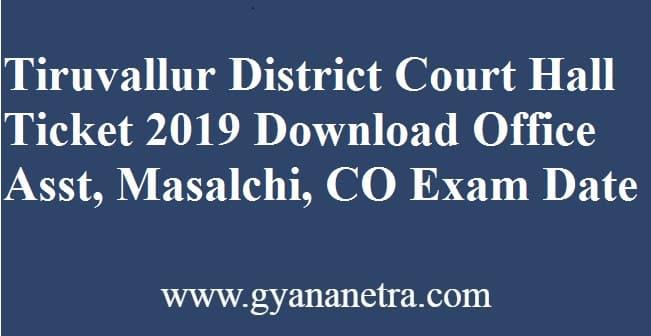 Tiruvallur District Court Hall Ticket