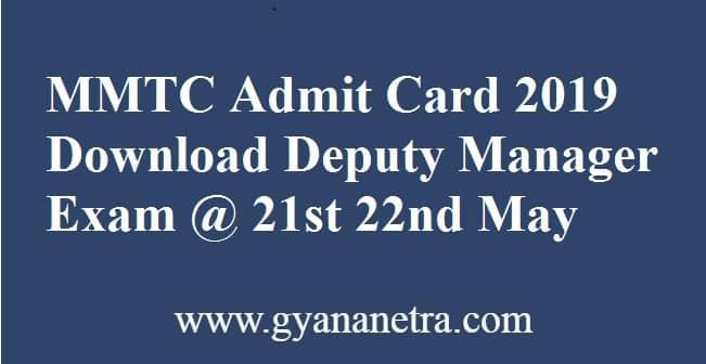 MMTC Admit Card
