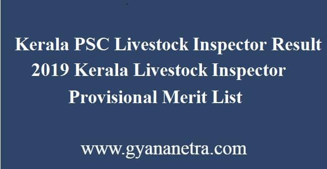 Kerala PSC Livestock Inspector Result